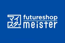 ECサイト用カート futureshopのマイスターに認定