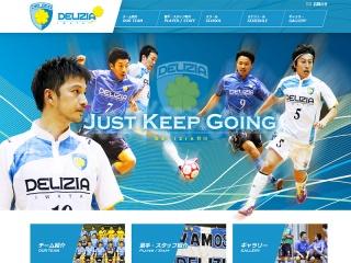DELIZIA磐田のホームページを公開