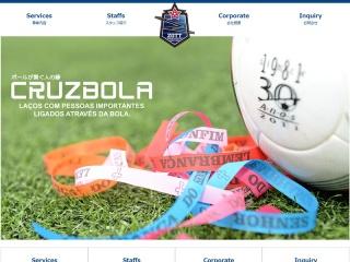 株式会社ZOTTのホームページを公開