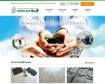 株式会社いわき様の英語サイトを公開