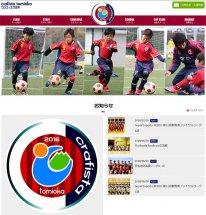 群馬県のサッカークラブチーム クラフィスタ富岡のホームページを公開