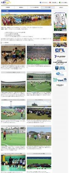 株式会社エフネットスポーツ