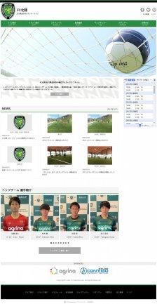 石川県金沢市サッカークラブ FC北陸