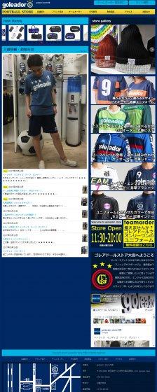 フットサルショップ goleador store大宮