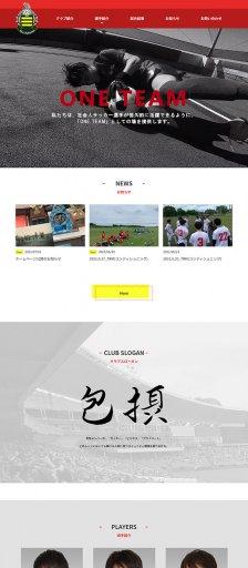 東京都社会人サッカーチーム MurPellemen